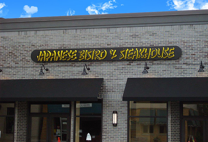 Sagano Japanese Steakhouse Signs By Crannie