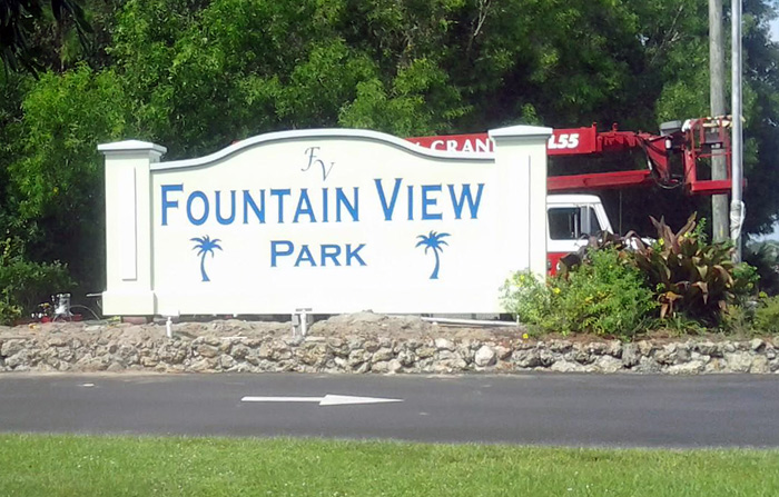 fountain-view-monument-sign